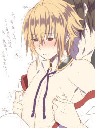 2boys blonde_hair blush male_focus multiple_boys nipples tagme undressing yaoi