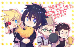 2017 4boys arm_tattoo bird black_hair blonde_hair blue_eyes bright_pupils camera chibi chick chocobo eyes_closed fang final_fantasy final_fantasy_xv frying_pan gladiolus_amicitia glasses green_eyes hand_puppet happy_new_year highres ignis_scientia male_focus multiple_boys new_year noctis_lucis_caelum one_eye_closed pentacle_dark prompto_argentum puppet simple_background smile suspenders tank_top tattoo white_background