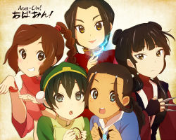 5girls avatar:_the_last_airbender azula black_hair blue_eyes blush bracelet braid brown_eyes brown_hair copyright_name element_bending houbunsha jewelry k-on! katara knife long_hair looking_at_viewer mai_(avatar) multiple_girls necklace necklace_removed open_mouth parody short_hair single_braid smile style_parody t_k_g toph_bei_fong ty_lee yellow_eyes