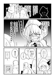 artist_self-insert ascot clock comic face_mask flandre_scarlet fujikido_kenji grin hands_together hat highres mask microphone monitor monochrome ninja ninja_slayer open_mouth remilia_scarlet smile sweatdrop touhou translation_request warugaki_(sk-ii) wings