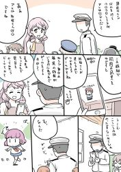 1boy 4koma admiral_(kantai_collection) akashi_(kantai_collection) alternate_costume cellphone comic commentary_request fairy_(kantai_collection) hat indoors kantai_collection military military_hat military_uniform mo_(kireinamo) multiple_girls phone pokemon pokemon_go skirt smartphone speech_bubble sweatdrop swimsuit translation_request uniform white_background yukikaze_(kantai_collection) z3_max_schultz_(kantai_collection)