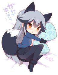 1girl :o animal_ears black_gloves black_legwear black_skirt blush chibi commentary fetal_position fox_ears fox_tail fur-trimmed_sleeves fur_trim gloves grey_hair jacket kemono_friends long_hair long_sleeves looking_at_viewer lying on_side open_clothes open_jacket orange_eyes pantyhose pillow pillow_hug pleated_skirt silver_fox_(kemono_friends) skirt solo tail translation_request watanohara white_background