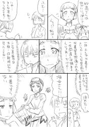 1boy 2girls admiral_(kantai_collection) comic kantai_collection monochrome multiple_girls myoukou_(kantai_collection) nakai_k translation_request yuudachi_(kantai_collection)