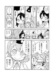 6+girls ? animal_costume ayase_eli blazer bow chopsticks comic hair_bow hat hoshizora_rin karaagetarou koizumi_hanayo love_live!_school_idol_project manjuu minami_kotori monochrome multiple_girls o_o one_side_up party_hat reindeer_costume rice rice_bowl smile sonoda_umi spoken_question_mark toujou_nozomi translation_request twintails yazawa_nico