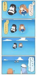 4koma afloat battleship-symbiotic_hime black_hair blue_hair brown_hair cloud comic eyes_closed female_admiral_(kantai_collection) goggles goggles_on_head hat highres kantai_collection long_hair mochizuki_(kantai_collection) multiple_girls ocean puchimasu! school_swimsuit swimsuit translation_request yuureidoushi_(yuurei6214)