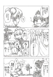 2girls :> blush bow breath comic double_bun electric_fan eyes_closed flying_sweatdrops greyscale hair_bow hair_tubes hakurei_reimu ibaraki_kasen looking_at_another monochrome multiple_girls no_nose sharp_teeth sketch smile teeth touhou translation_request urokoro