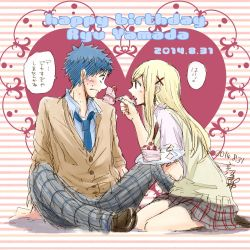 1boy 1girl blonde_hair blue_hair blue_necktie blush cake character_name collared_shirt commentary_request dated eye_contact feeding food fork frown hair_ornament happy_birthday heart highres holding holding_plate long_hair looking_at_another miniskirt necktie pants plate popped_collar red_eyes seiza shiraishi_urara shirt signature sitting sketch skirt spiked_hair striped striped_background sweat sweater_vest translation_request x_hair_ornament yamada-kun_to_7-nin_no_majo yamada_ryuu yoshikawa_miki