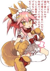 1girl animal_ears apron bow caster_(fate/extra) fate/grand_order fate_(series) fox_ears fox_tail gloves hair_bow maid_headdress naked_apron paw_gloves pink_hair ponytail solo tail tamamo_cat_(fate/grand_order) translation_request ulogbe