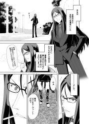 2boys alexander_(fate/grand_order) cigarette comic fate/grand_order fate_(series) formal glasses long_hair lord_el-melloi_ii monochrome multiple_boys shirotsumekusa smoke smoking suit translation_request waver_velvet