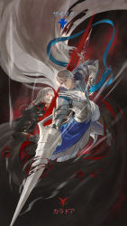 absurdres black_vs_white borrowed_character bythne_raq_e_argnes highres lance lancelot_(quaanqin) pixiv_fantasia pixiv_fantasia_t polearm quaanqin weapon