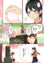 4girls akagi_(kantai_collection) blue_eyes blue_hair blush camel000 cherry_blossoms comic eyes_closed flower food green_ribbon hair_ribbon hakama_skirt houshou_(kantai_collection) japanese_clothes kantai_collection kimono long_hair multiple_girls onigiri pantyhose petals ponytail ribbon sleeping smile tasuki tombstone translation_request tree white_legwear younger