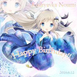 1girl blue_eyes fang flower hat hydrangea japanese_clothes kimono little_busters! long_hair maruma_(maruma_gic) noumi_kudryavka silver_hair yukata