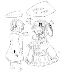 ... 1boy 1girl 1koma aku_no_musume_(vocaloid) blush bow brother_and_sister chibi clenched_hand comic commentary_request dress evillious_nendaiki flower frilled_dress frilled_sleeves frills hair_bow hair_ornament hair_ribbon hairclip hand_up ichi_ka jacket kagamine_len kagamine_rin lineart long_sleeves monochrome ponytail ribbon rose short_hair siblings smile speech_bubble translation_request twins updo vocaloid