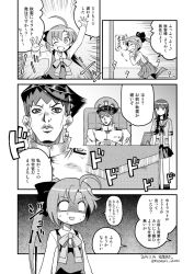 1boy 2girls admiral_(kantai_collection) admiral_(kantai_collection)_(cosplay) ahoge akigumo_(kantai_collection) araki_hirohiko_(style) arms_at_sides arms_up bangs blank_eyes blouse blunt_bangs blush comic cosplay dated desk earrings greyscale highres indoors interlocked_fingers izumi_masashi jewelry jitome jojo_no_kimyou_na_bouken kantai_collection kishibe_rohan kitakami_(kantai_collection) lips long_hair mole mole_under_eye monochrome multiple_girls one_eye_closed open_mouth ponytail running school_uniform shaded_face sitting skirt skirt_set sweat swept_bangs translation_request uniform very_long_hair vest