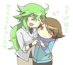 2boys brown_hair green_hair heart long_hair male_focus multiple_boys n_(pokemon) open_mouth pokemon short_hair tagme touya_(pokemon) yaoi