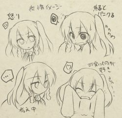 ... 1girl anger_vein braid character_sheet expressions eyes_closed hasumi_takashi heart lilium_e_kravis long_hair looking_at_viewer monochrome pixiv_fantasia pixiv_fantasia_5 smile solo translation_request twin_braids