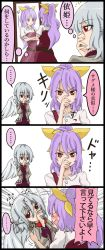 2girls 4koma blush caught comic dress highres imitating jacket jiguma_(signalmass) kishin_sagume long_hair mirror multiple_girls ponytail pose purple_hair red_eyes short_hair silver_hair single_wing touhou translation_request watatsuki_no_yorihime wings