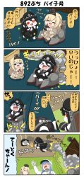 >_< 4girls 4koma a battleship_hime black_hair blonde_hair blue_eyes blue_hair breasts ceiling chibi comic commentary_request crown door dress ejection ejection_seat epaulettes eyes_closed female_admiral_(kantai_collection) frilled_dress frills gloves hairband hand_up hat hidden_eyes highres horns kantai_collection large_breasts long_hair military military_hat military_uniform mini_crown multiple_girls musical_note o_o off-shoulder_dress off_shoulder oni_horns open_mouth outstretched_arms peaked_cap puchimasu! quaver red_eyes shaded_face shinkaisei-kan sidelocks sitting sleeveless sleeveless_dress smile smoke solid_oval_eyes sparkle speech_bubble star star-shaped_pupils stuck sweatdrop symbol-shaped_pupils thighhighs translation_request uniform warspite_(kantai_collection) wheelchair yuureidoushi_(yuurei6214)