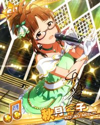 akizuki_ritsuko brown_hair card_(medium) character_name dress glasses gloves green_dress idolmaster idolmaster_million_live! jewelry looking_at_viewer microphone necklace official_art sleeveless stage white_gloves
