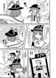1boy 2girls beard bow capelet cellphone comic facial_hair food frills fruit hat hat_bow hat_ribbon heart highres hinanawi_tenshi indosou long_hair monochrome multiple_girls nagae_iku open_mouth peach phone pokemon pokemon_go professor_willow ribbon shawl smartphone smile touhou translation_request