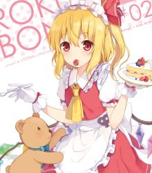 1girl 6u_(eternal_land) adapted_costume alternate_costume alternate_headwear apron artist_name ascot blonde_hair blush cake crystal dish flandre_scarlet food food_in_mouth fork fruit gloves looking_at_viewer maid maid_headdress polka_dot puffy_sleeves red_eyes ribbon shirt short_hair short_sleeves side_ponytail skirt skirt_set solo strawberry stuffed_animal stuffed_toy teddy_bear text touhou vest waist_apron white_background white_gloves wings