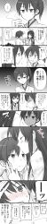 /\/\/\ 2girls absurdres akagi_(kantai_collection) architecture blush comic crying crying_with_eyes_open cup east_asian_architecture flying_sweatdrops forehead_kiss hair_between_eyes hand_on_own_cheek highres japanese_clothes kaga_(kantai_collection) kantai_collection kiss long_hair long_image mentai_mochi monochrome multiple_girls nose_blush pale_face shaded_face side_ponytail smile steam straight_hair sweatdrop tall_image teacup tears translation_request