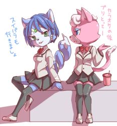 2girls black_legwear blue_eyes blue_hair green_eyes katt_monroe krystal multiple_girls nintendo short_hair skirt star_fox tail text uniform
