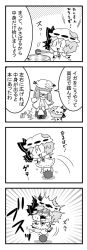 2girls 4koma :3 bangs basket blunt_bangs bow brooch chestnut chestnut_mouth comic commentary_request crescent crescent_moon_pin dress emphasis_lines greyscale hat hat_bow highres jewelry mob_cap monochrome motion_lines multiple_girls noai_nioshi open_mouth patchouli_knowledge puffy_short_sleeves puffy_sleeves remilia_scarlet ribbon-trimmed_clothes ribbon_trim short_sleeves smile speech_bubble sweat tongs touhou translation_request |_|