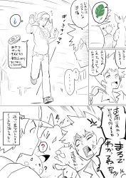 2boys ? animal animal_on_shoulder backpack bag baseball_cap comic denim exeggutor hat jeans leaf male_focus monochrome multiple_boys nidoking ookido_green ookido_green_(sm) pants pikachu pokemon pokemon_(creature) pokemon_(game) pokemon_sm red_(pokemon) red_(pokemon)_(sm) sasaki_tatsuya shirt short_hair spoken_leaf spoken_question_mark spoken_sweatdrop spot_color sunglasses sunglasses_removed sweatdrop t-shirt translation_request white_background