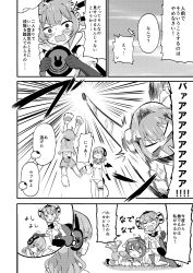 3girls animal_costume blush cape comic dog_costume elbow_gloves frisbee gloves goggles goggles_around_neck greyscale headphones highres kyukyutto_(denryoku_hatsuden) long_hair mahou_shoujo_ikusei_keikaku mahou_shoujo_ikusei_keikaku_unmarked monochrome multiple_girls one-piece_swimsuit paws petting puffy_short_sleeves puffy_sleeves ruler_(mahoiku) school_swimsuit short_sleeves swim_swim swimsuit tama_(mahoiku) translation_request white_school_swimsuit white_swimsuit wings