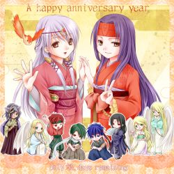 5girls 6+boys alternate_costume anniversary blonde_hair blue_eyes blue_hair chibi fire_emblem fire_emblem:_akatsuki_no_megami green_eyes grey_hair haku_rei headband highres ike interlocked_fingers japanese_clothes jewelry kimono leanne long_hair micaiah multiple_boys multiple_girls nailah purple_hair rafiel red_eyes red_hair reyson ring sanaki_kirsch_altina silver_hair soren sothe tormod v yellow_eyes yukata