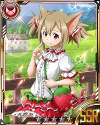 1girl animal_ears bag bow brown_eyes brown_hair card_(medium) cat_ears cat_tail food fruit index_finger_raised layered_skirt matching_hair/eyes outdoors red_bow red_skirt shirt short_hair silica silica_(sao-alo) skirt smile solo sword_art_online tail tail_bow white_shirt