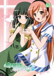 berry chan chisato_(missing_park) food fruit maruko_tv mixberry_shake_3 panicking straw strawberry strawberry_panic! tsubomi tsukidate_chio yuri