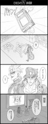 4koma anger_vein book bookshelf chains chair comic dio_brando earrings emphasis_lines gakuran game_console graphite_(medium) greyscale hat headband heart highres jean_pierre_polnareff jewelry jojo_no_kimyou_na_bouken kakyouin_noriaki kuujou_joutarou library lipstick lying makeup monochrome on_back school_uniform sitting smile smoke stud_earrings table television terence_trent_d'arby traditional_media translation_request utano
