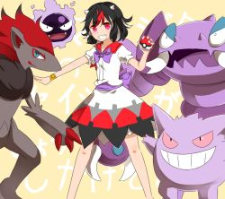 1girl black_hair drapion gastly gengar horns kijin_seija misha_(hoongju) multicolored_hair poke_ball pokemon pokemon_(game) pokemon_bw red_eyes red_hair white_hair zoroark