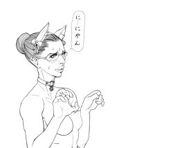 animal_ears artist_request bell bell_collar blush cat_ears character_request collar fake_animal_ears glasses lips monochrome nude paw_pose resident_evil sweat thick_lips translated upper_body white_background