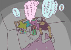 1boy 1girl bed bedroom cap father_and_daughter happy imoichi indoors japanese jojo_no_kimyou_na_bouken kuujou_jolyne kuujou_joutarou lightbulb night open_mouth pants pillow sparkle spoken_lightbulb stuffed_toy t-shirt translation_request younger