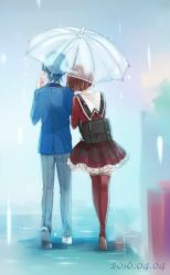 1boy 1girl 2016 arm_hug blazer blue_eyes brown_eyes brown_hair brown_shirt brown_shoes dance_with_devils dated from_behind jacket leaning_on_person loewen number outdoors pants pleated_skirt rain red_legwear school_uniform shirt shoes short_hair skirt t0day8 tachibana_ritsuka thighhighs umbrella walking white_shoes