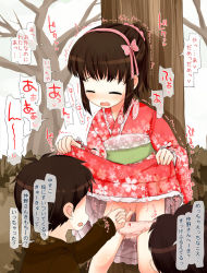 ... 1girl 3boys ? bangs blush bow bow_panties brown_hair dress dress_lift exhibitionism female_orgasm fingering hairband heart hetero hikami_izuto japanese_clothes kimono kimono_lift lifted_by_self loli long_sleeves multiple_boys no_nose open_mouth original outdoors panties panty_pull plant ponytail profile public pussy pussy_juice pussy_juice_drip scrunchie shota standing straight_shota text translated tree trembling underwear upper_body
