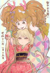 2girls :3 blonde_hair bow brown_eyes brown_hair bunny_hair_ornament frown futaba_anzu hair_bow hair_ornament hand_holding hug idolmaster idolmaster_cinderella_girls japanese_clothes jewelry long_hair low_twintails moroboshi_kirari multiple_girls no_nose ring star translation_request twintails winged_hair_ornament