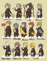 >_< 2girls 6+boys antenna_hair axel banana black_coat black_hair blonde_hair blue_hair broom brown_hair cd chibi demyx dragonfly dual_wielding everyone eyepatch eyes_closed facial_hair facial_mark fan food fruit gloves grey_hair hair_dryer hair_over_one_eye hairlocs insect kingdom_hearts kingdom_hearts_358/2_days ladle larxene lexaeus long_hair luxord marluxia multiple_boys multiple_girls o_o organization_xiii paper_fan pigeon-toed pink_hair pizza ponytail racket red_hair roxas saix sandwich saucepan_lid scar simple_background spiked_hair squeaky_mallet standing t_t tennis_racket translation_request umbrella vexen weapon xaldin xemnas xigbar xion xion_(kingdom_hearts) zexion |_|