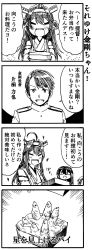 >:d 0_0 1boy 2girls 4koma :d =_= admiral_(kantai_collection) ahoge bare_shoulders comic detached_sleeves fish glasses gouta_(nagishiro6624) headgear highres japanese_clothes kantai_collection kongou_(kantai_collection) long_hair military military_uniform monochrome multiple_girls naval_uniform nontraditional_miko ooyodo_(kantai_collection) open_mouth remodel_(kantai_collection) short_hair smile translation_request uniform