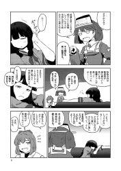 3girls braid comic ise_(kantai_collection) kantai_collection kitakami_(kantai_collection) multiple_girls ponytail ryuujou_(kantai_collection) smile translation_request twintails yokochou
