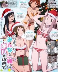 4girls barefoot bikini black_hair breasts christmas digimon digimon_adventure digimon_adventure_tri. glasses hat long_hair medium_breasts mochizuki_meiko multiple_girls navel official_art scan swimsuit tachikawa_mimi takenouchi_sora yagami_hikari