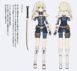 1girl alastor_(pixiv_fantasia_t) amputee asymmetrical_hair asymmetrical_hairstyle bike_shorts bracer character_sheet female flat_color full_body japanese_text original pixiv_fantasia pixiv_fantasia_t scarf shorts side_ponytail side_tail simple_background solo sword text weapon zen_o