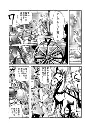 animal assassin's_creed_(series) bulletin_board carriage city comic confetti crowd eyes_closed faceless fifiruu from_side hat horse japanese looking_to_the_side monochrome original outdoors road street touhou translation_request turning_head walking waving wheel