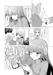 2girls akira_(natsumemo) comic crystal_(pokemon) forest greyscale monochrome multiple_girls natsume_(pokemon) nature oddish pokemon pokemon_(game) pokemon_gsc translation_request twintails