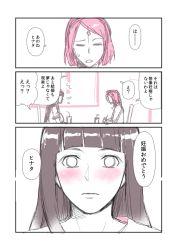 2girls black_hair comic ene0 haruno_sakura hyuuga_hinata long_hair multiple_girls naruto pink_hair translated