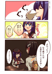 2girls absurdres akatsuki_(kantai_collection) anchor_symbol black_hair blue_eyes brown_eyes comic commentary_request cup drinking_glass eyes_closed flat_cap glass haguro_(kantai_collection) hair_ornament hair_ribbon hat highres holding_glass ichininmae_no_lady kantai_collection long_hair long_sleeves minase_kaya multiple_girls neckerchief pleated_skirt ribbon school_uniform serafuku short_hair skirt speech_bubble translation_request