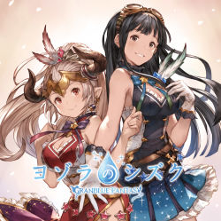2girls album_cover aliza_(granblue_fantasy) alternate_costume bangs bare_shoulders black_hair blue_bow bow breasts brown_eyes cleavage cleavage_cutout cover doraf dress earrings feathers goggles goggles_on_head granblue_fantasy grin hair_feathers headpiece high_ponytail jessica_(granblue_fantasy) jewelry large_breasts long_hair looking_at_viewer medium_breasts minaba_hideo miniskirt multiple_girls official_art pointy_ears purple_bow red_dress red_eyes silver_hair skirt smile sparkle star teardrop text